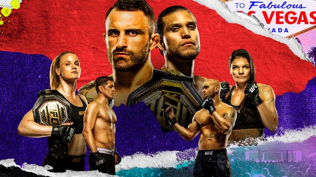 UFC 266:ボルカノフスキー vs. オルテガ